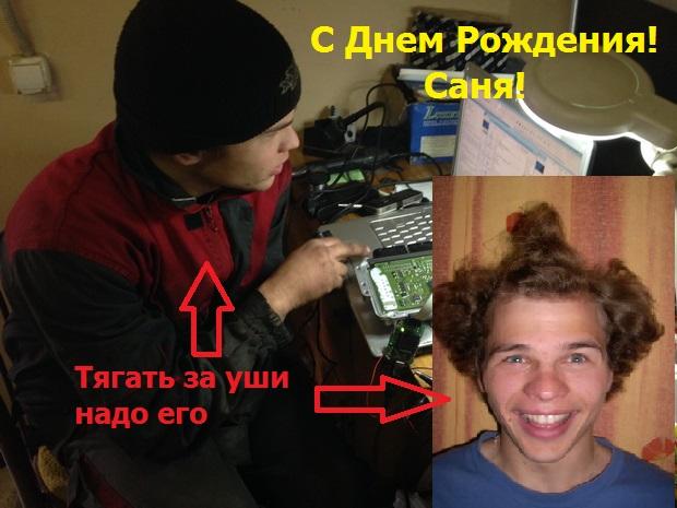 Матусевич Саша